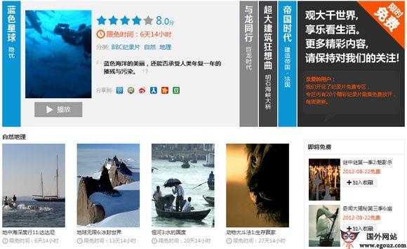【经典网站】LeKan:乐看高清视频体验平台