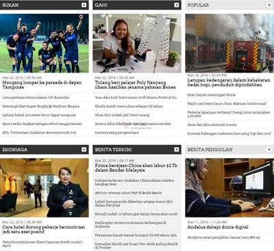 【经典网站】BeritaHarian:新加坡每日新闻网