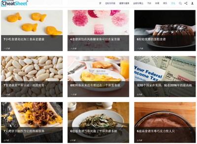 【经典网站】CheatSheet:备忘单新闻资讯网