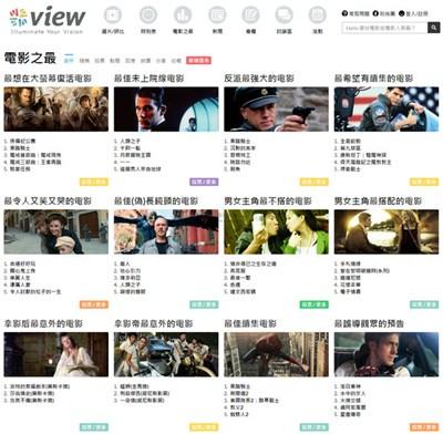 【经典网站】ViewMovie:台湾观点电影资料库
