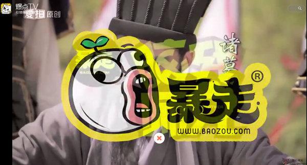 【经典网站】BaoTV:爆点弹幕视频应用