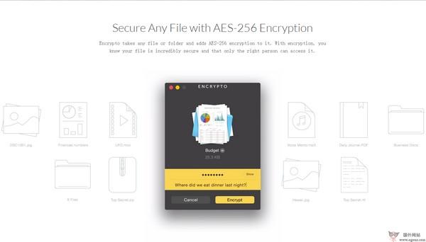 【工具类】Encrypto:免费文件夹加密工具