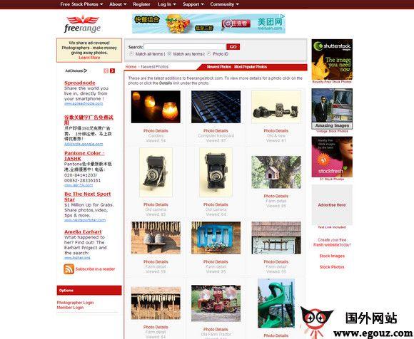【素材网站】FreerangeStock:免费摄影图片素材网