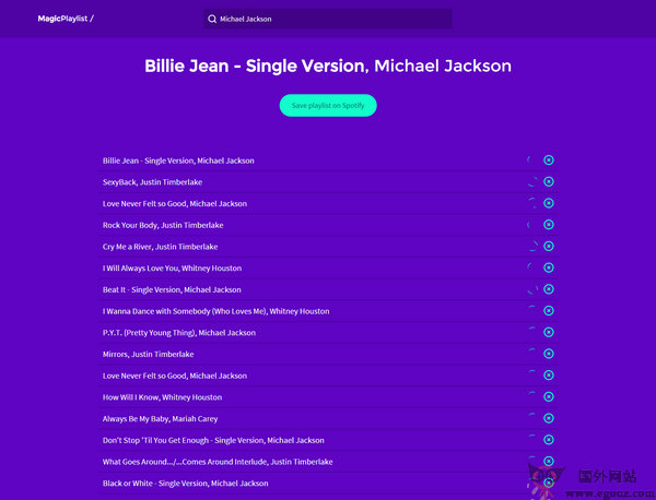 【经典网站】MagicPlaylist:在线歌曲集合搜索网
