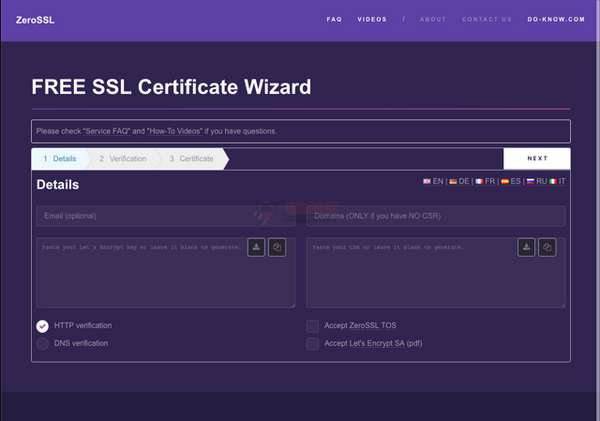 【工具类】ZeroSSL|免费HTTPS证书申请平台