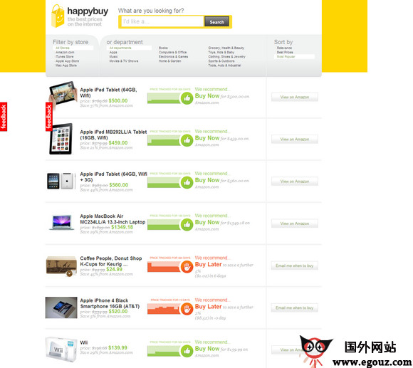 【经典网站】HappyBuy:产品购物跟踪提示网