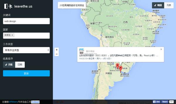 【经典网站】LeaveThe:基于地图求职搜索引擎