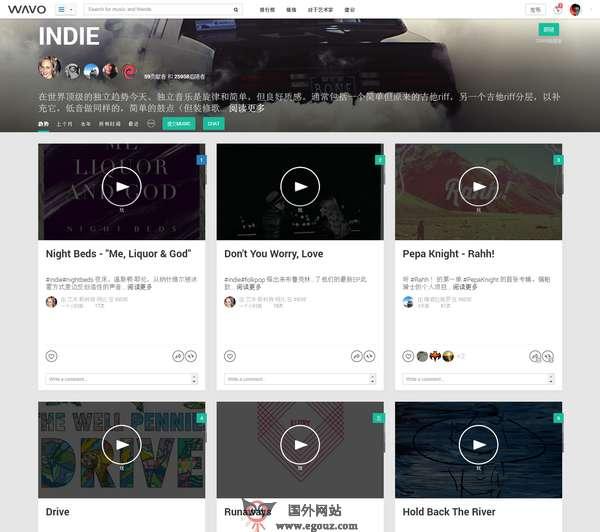 【经典网站】Wavo.ME:在线现代音乐探索平台
