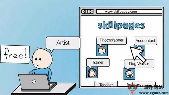 【经典网站】SkillPages:技能发现雇佣平台