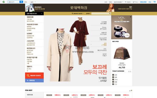 【经典网站】GmarKet:韩国在线购物网