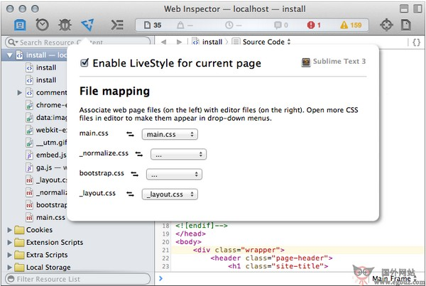【工具类】LiveStyle:实时CSS调试工具