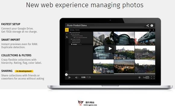【工具类】Pics.io:基于谷歌网盘照片管理工具