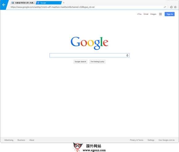 【工具类】MxNitro:世界最快浏览器