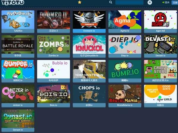 【经典网站】Titotu|在线免费最受欢迎的游戏