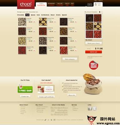 【经典网站】CreateMyChocolate:在线定制巧克力