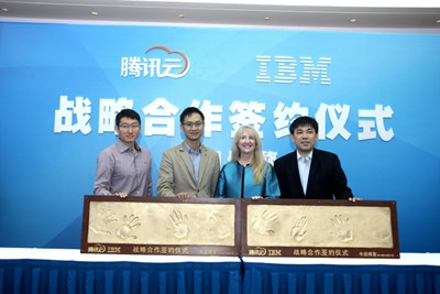 【数据测试】腾讯宣布与IBM合作 进军企业云计算领域