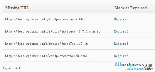 【站长工具】WordPress 404错误统计及重定向插件