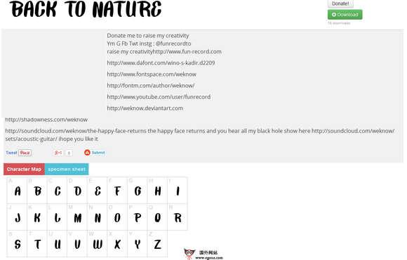 【素材网站】FontM:在线免费字体下载社区