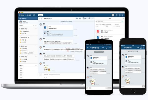 【经典网站】JanDi:高效团队云工作平台