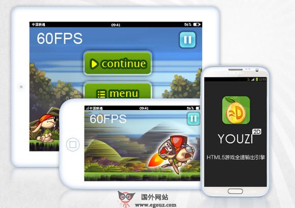 【经典网站】YouZi2d:开源HTML5游戏加速引擎