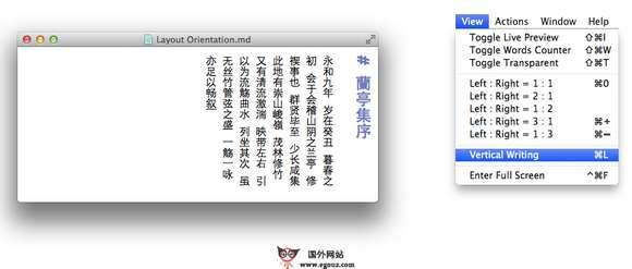 【工具类】Mou:基于Markdown文本编辑器工具