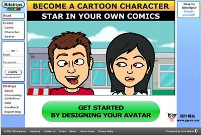 【经典网站】BitStrips:在线漫画创作工具