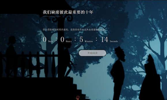 【经典网站】Lan.fm:在线随机文章阅读平台