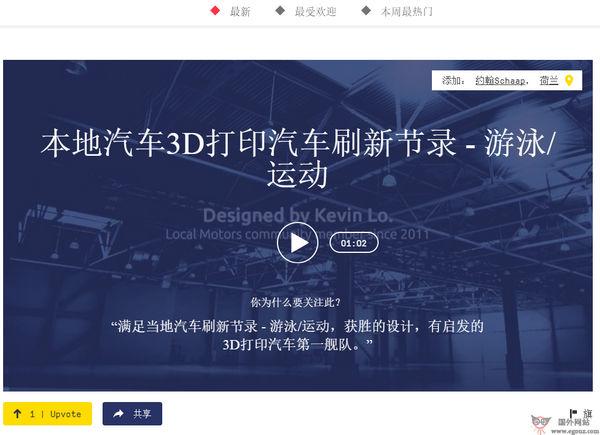 【经典网站】TisTV:创新产品视频聚合网