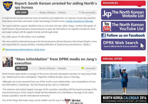 【经典网站】NorthKoreaTech:朝鲜科技新闻网