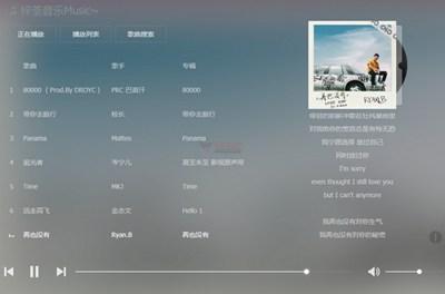 【经典网站】梓荃音乐|在线流行音乐播放网