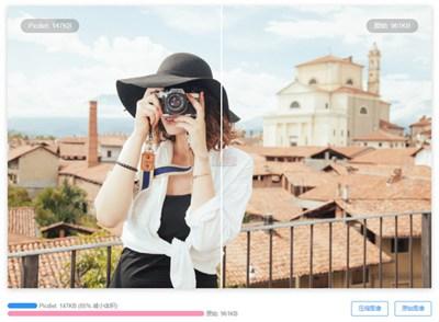 【工具类】Picdiet|在线极速图片压缩工具
