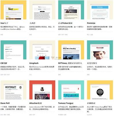 【经典网站】Revue 数字简报内容订阅集合