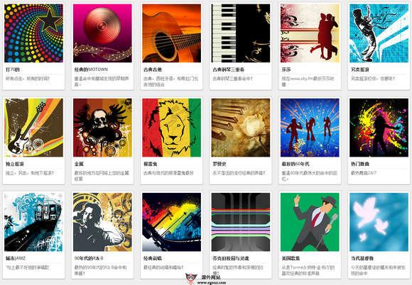 【经典网站】SKY.fm:天空音乐电台云平台