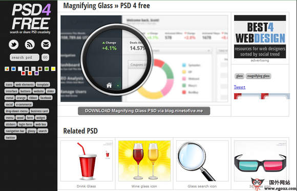 【素材网站】Psd4Free:免费PSD素材下载网