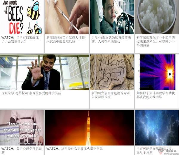 【经典网站】ScienceAlert:澳洲科技新闻网