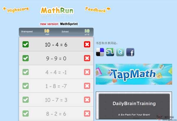 【经典网站】MathRun:在线小学数学游戏网
