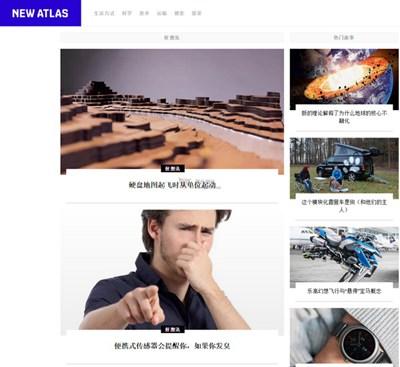 【经典网站】NewAtlas|每日最新消息资讯