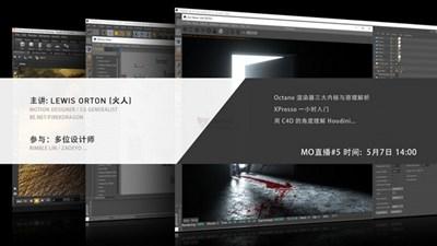 【经典网站】动态图像设计教学直播网