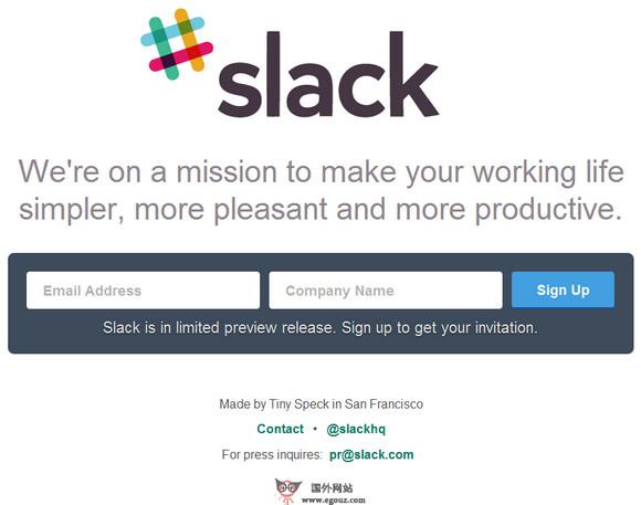 【经典网站】Slack:企业内部沟通协作平台