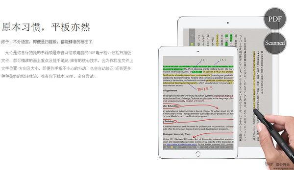 【工具类】Oread:原本纸质书籍转换工具