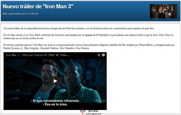 【经典网站】CuevaNa.tv:阿根廷免费影视网