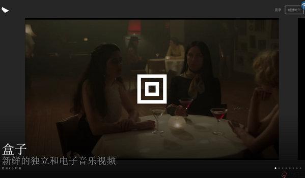 【经典网站】AutoPlay:互联网视频随机推荐网