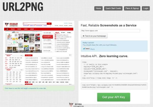 【工具类】Url2Png:在线网页自动抓取工具