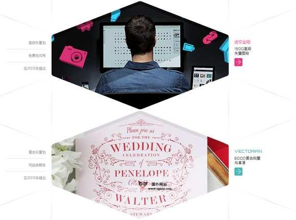 【素材网站】Webalys:设计师创意资源网