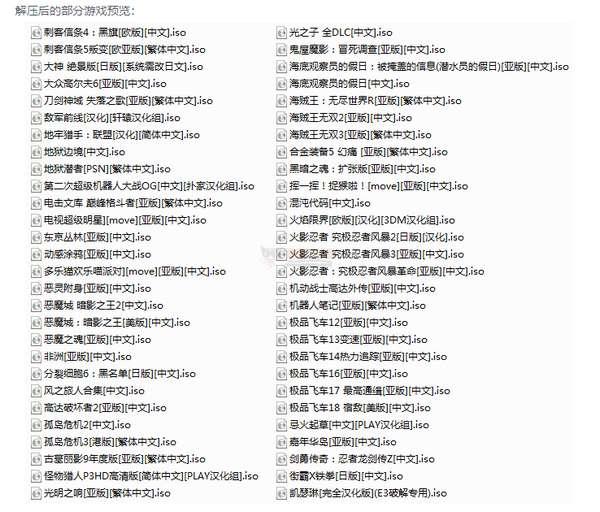 【经典网站】OldmanEmu|主机游戏下载大全