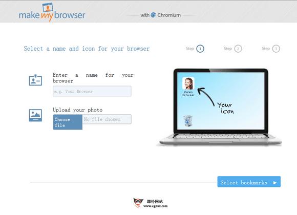 【工具类】MakeMyBrowser:基于Chromium浏览器制作平台