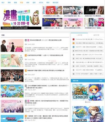 【经典网站】台湾魔方手机游戏媒体网
