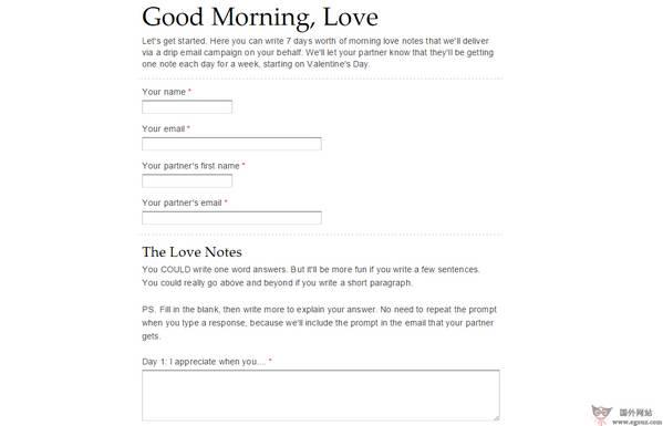 【经典网站】GoodMorningLove:早安爱邮件情书发送工具