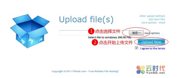 【数据测试】filehat老牌免费网络硬盘,提供无限云存储空间