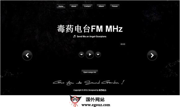 【经典网站】PoisonFM:毒药电台音乐分享网